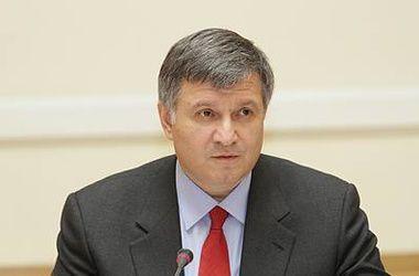 Назначение Аваковым министром МВД оказалось под угрозой срыва