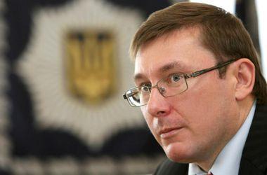 Луценко избран координатором коалиции сроком на три месяца