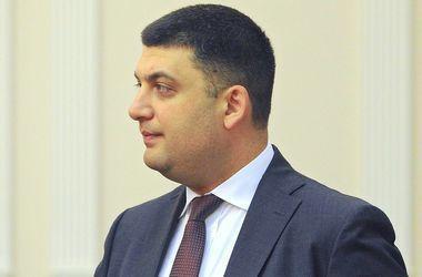 Гройсман анонсировал пакет законов от Порошенко