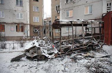 Самые резонансные события дня в Донбассе: горящие дома и погибшие пенсионеры