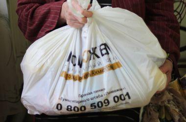 Помощь от Ахметова спасла жизнь женщине из Макеевки