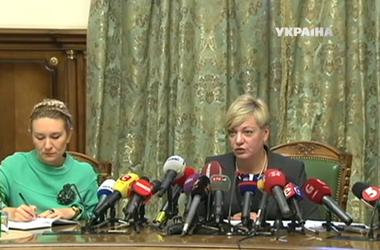 Действиями Гонтаревой может заняться прокуратура, НБУ все отрицает