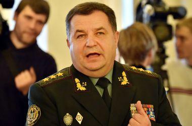 Главой Минобороны снова стал Степан Полторак