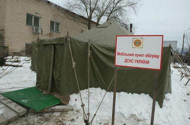 В Киеве появились пункты обогрева (список адресов)