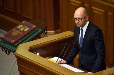 Яценюк: У нас исторический шанс создать новую Украину