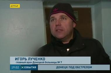 Донецк находится под непрекращающимся огнем