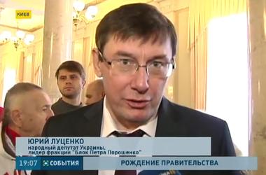 Депутаты с самого утра искали компромисс и согласовывали новый состав Кабмина