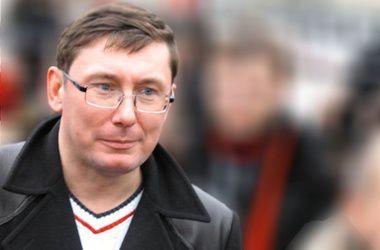 Луценко считает запоздалым решение о создании Министерства информационной политики