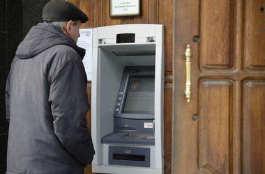 Советы экспертов: как стабилизировать финансовую систему Украины