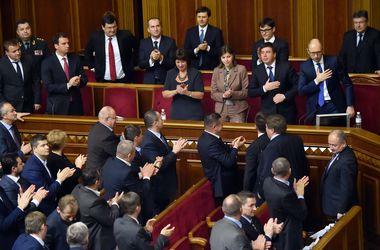 Верховная Рада проголосовала за Кабмин
