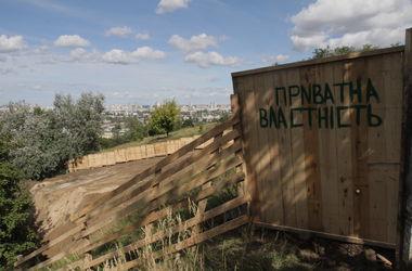 Землю под Киевом стоимостью около 17,5 млн гривен вернули в госсобственность