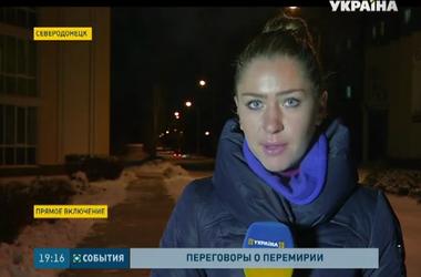 В Луганске договорились о полном прекращения огня