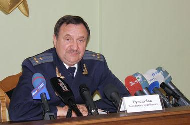 В Харькове требуют повторной люстрации экс-заместителя прокурора области