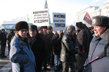 В Харькове охотники пикетировали ОГА