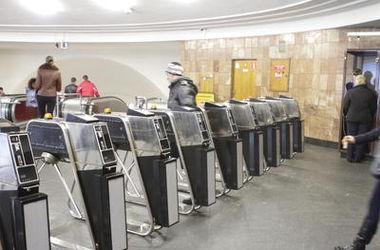 В Киеве сегодня могут закрыть три станции метро