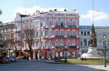 Прогулка по улице Екатерининской в Одессе