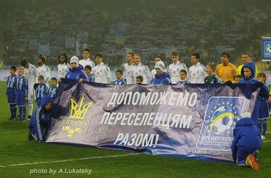 10 тур чемпионата Украины: время, котировки, ТВ, результаты, таблица