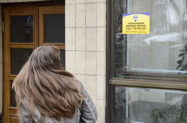 """В милиции рассказали, как в Киеве работают """"тревожные кнопки"""""""