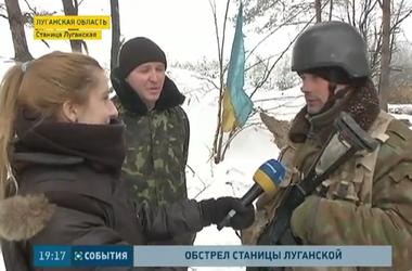 Самая сложная ситуация остается в Станице Луганской