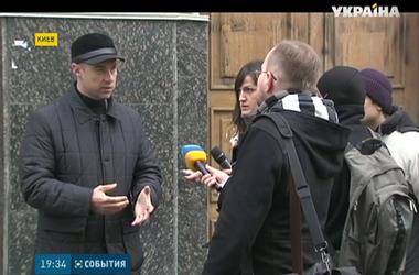 Виталий Ярема не явился в суд