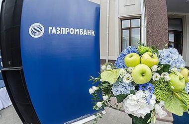 Газпром подтвердил получение предоплаты за газ