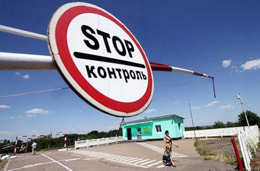 Американцы проинспектировали один из пунктов пропуска на российско-украинской границе