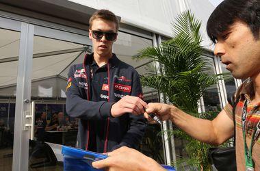 Российский гонщик Квят признан новичком года в автоспорте, Хэмилтон - лучший гонщик 2014 года