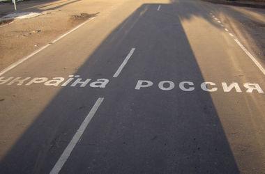 """Украина и Россия подготовят """"дорожную карту"""" по границе"""