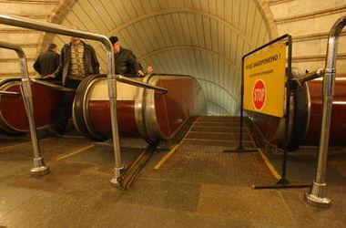 В столичном метро стартовал конкурс талантов