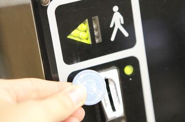 В 2015 году Киевское метро останется без пластмассовых жетонов