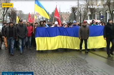 Винницкий Майдан: на улицы вышли тысячи активистов и выступили с обращением к президенту и премьеру