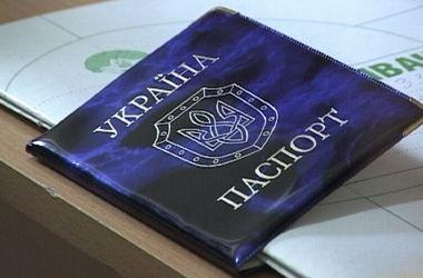 Украинцы в США: кто подпадает под новую миграционную реформу