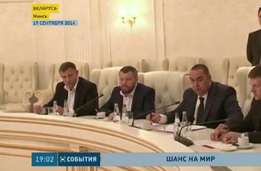 """Завтра в Донбассе должен наступить """"день тишины"""""""