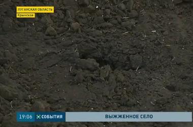 Жители Крымского Луганской области пережили очередную серию мощных обстрелов