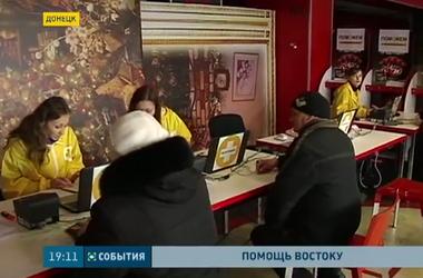 Жители Макеевки получат 50 тысяч продуктовых наборов от Гуманитарного штаба Рината Ахметова