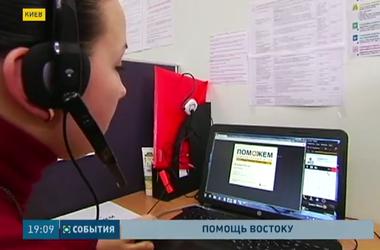 Гуманитарный штаб Рината Ахметова продолжает помогать нуждающимся людям Донбасса