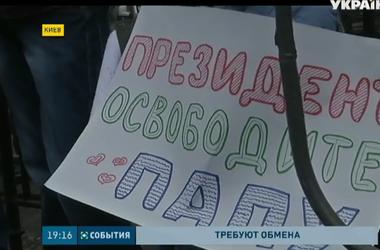 """Киев готов к обмену пленными по формату """"всех на всех"""""""