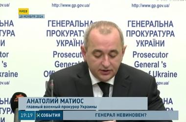 Генерала Виктора Назарова освободили из-под ареста