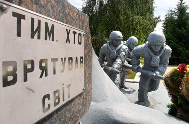 В Киеве вспомнят ликвидаторов последствий аварии на ЧАЭС