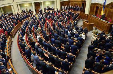 Завтра Рада может расширить полномочия СНБО