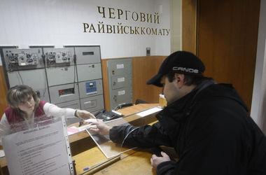 В Киеве мужчин массово зовут в военкоматы