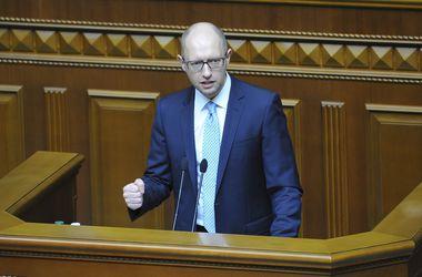 Яценюк исключил из программы Кабмина законопроект о рынке земель