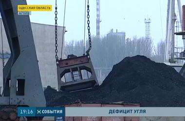 Австралийский уголь Украину от холодов не спасет