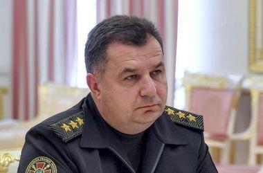Существует угроза вторжения со стороны Приднестровья - Полторак