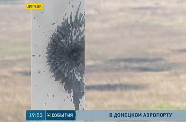 В Донецком аэропорту ситуация остается напряженной