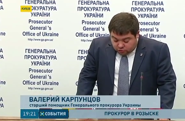Экс-прокурора Киевской области Бабенко объявили в национальный розыск