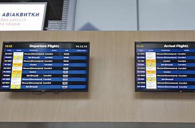 Закрытие аэропортов в Днепропетровске, Запорожье и Харькове: версии и подробности