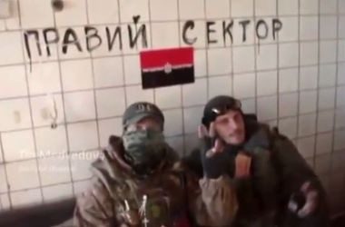 """""""Киборги"""" провели экскурсию по аэропорту Донецка и показали, где """"злобные правосеки детей готовят"""""""