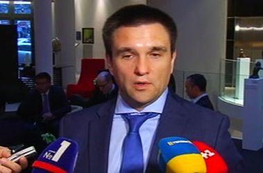 Европейский Союз поможет Украине эффективно провести реформы – Климкин