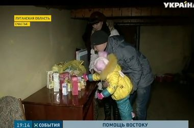 Сегодня гуманитарную помощь Рината Ахметова впервые получили жители города Счастье